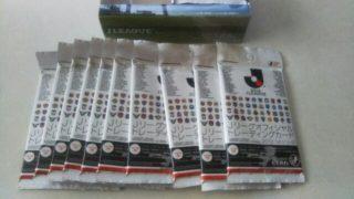 Jリーグオフィシャルトレーディングカード2012