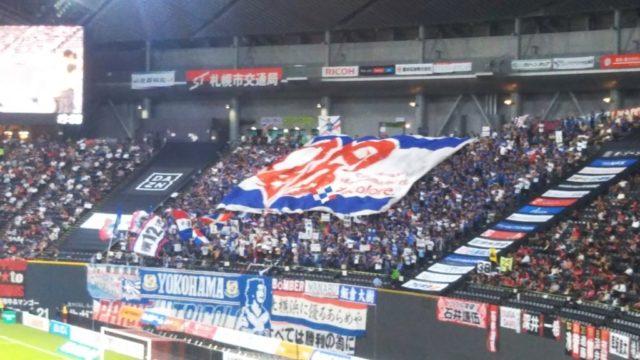 2017J1ホーム横浜Fマリノス戦