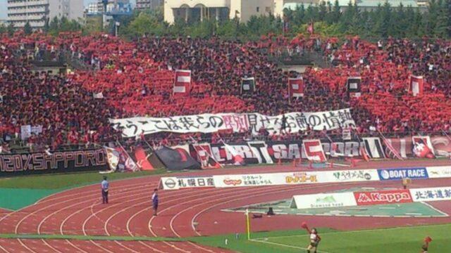 2017J1ホーム仙台戦